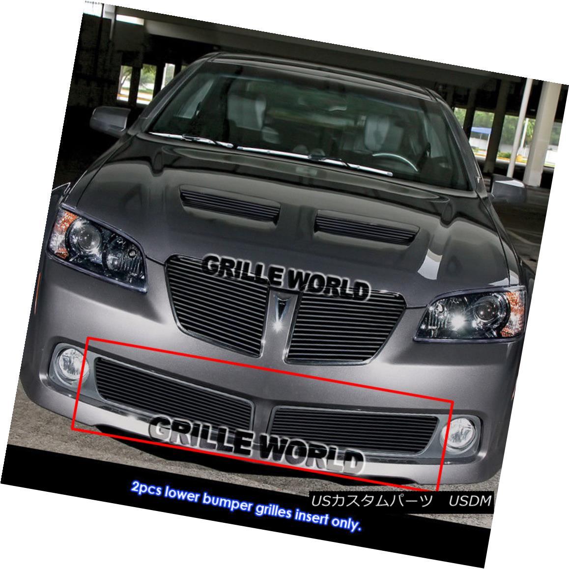 グリル Fits 2008-2009 Pontiac G8 Model Lower Bumper Black Billet Grille Insert フィット2008 - 2009年ポンティアックG8モデルロワーバンパーブラックビレットグリルインサート