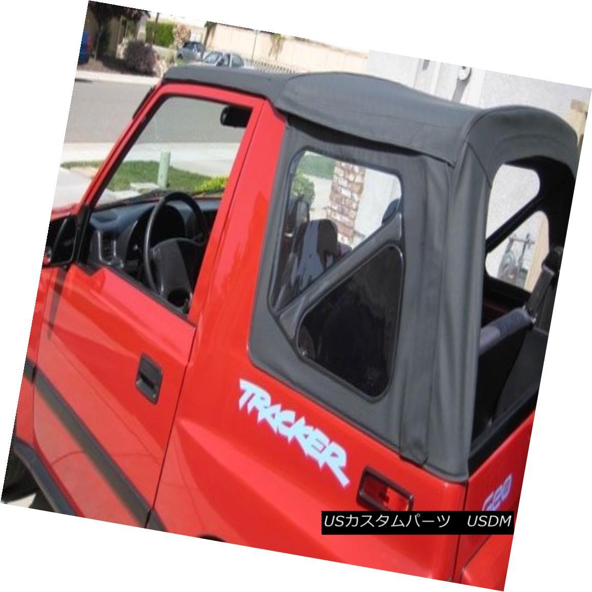 幌・ソフトトップ 1995-1998 Suzuki Sidekick & Geo Tracker Soft Top with Clear Windows Black 1995-1998 Suzuki Sidekick& ジオトラッカーソフトトップクリアウィンドウブラック