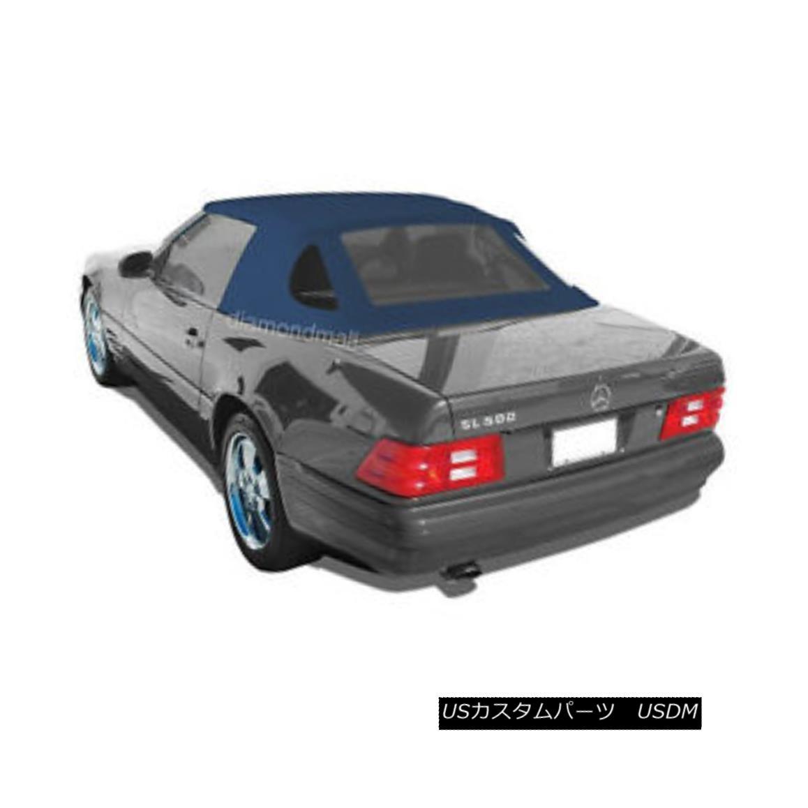幌・ソフトトップ Mercedes R129 SL Convertible Soft Top 1990-2002 BLUE GERMAN OEM Canvas Cloth メルセデスR129 SLコンバーチブルソフトトップ1990-2002 BLUE GERMAN OEMキャンバスクロス