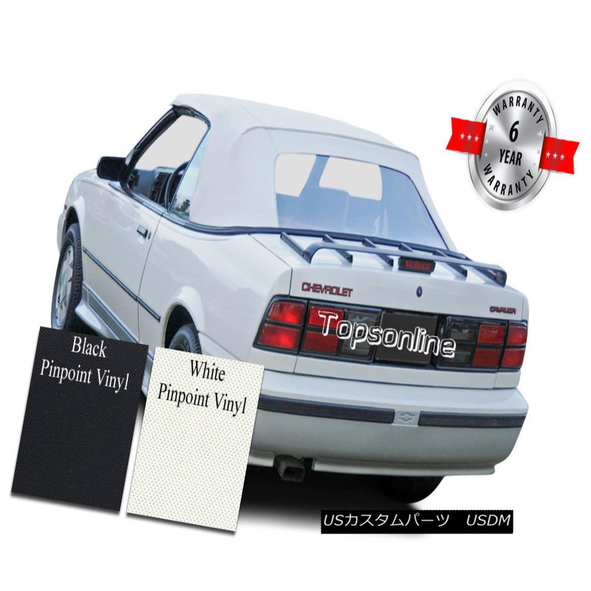 幌・ソフトトップ Cavalier & Sunbird Convertible Soft Top With Plastic Window & Video Vinyl 88-92 キャバリアー& サンバード・コンバーチブル・ソフト・トップ(プラスチック・ウィンドウ& ビデオビニール88-92