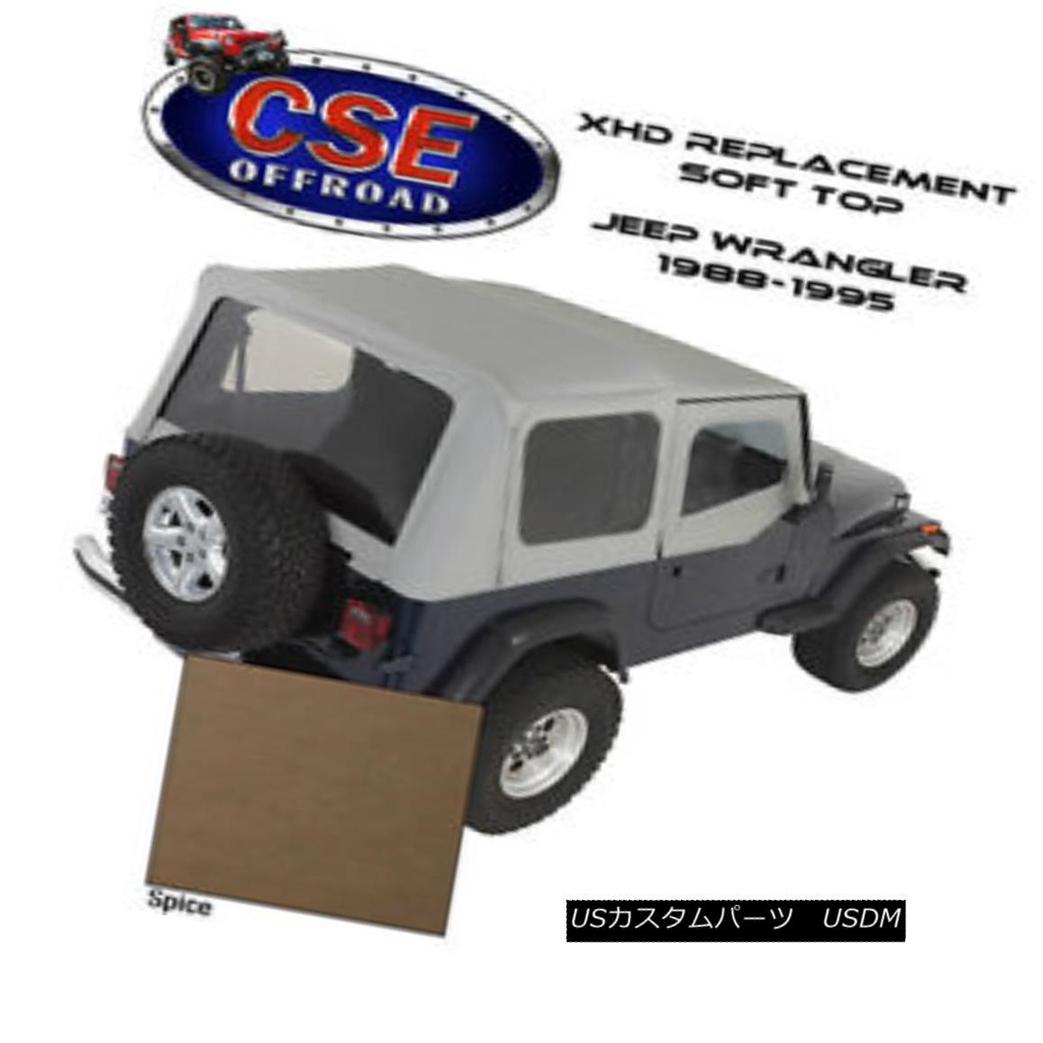 お手頃価格 幌 With・ソフトトップ XHD Spice Replacement Soft Top With Door Soft Door Skins Jeep Wrangler YJ 88-1995 13721.37 XHDスパイス交換ソフトトップドアスキンジープラングラーYJ 88-1995 13721.37, Liberdade:0019d78b --- mail.galyaszferenc.eu