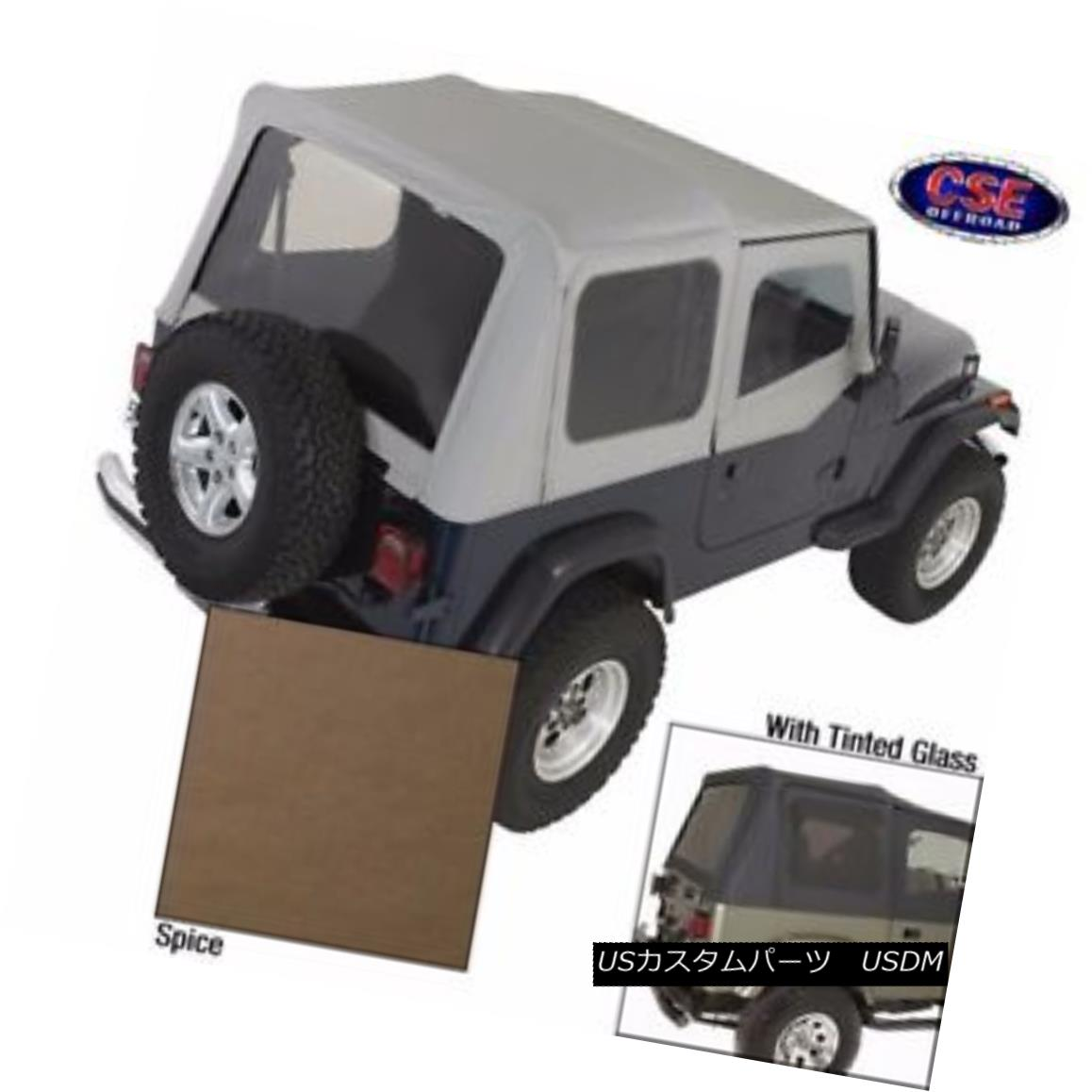 幌・ソフトトップ Soft Top Door Skins Spice Tinted Windows Jeep Wrangler YJ 88-95 13702.37 ソフトトップドアスキンスパイスティントドウィンドウジープラングラーYJ 88-95 13702.37