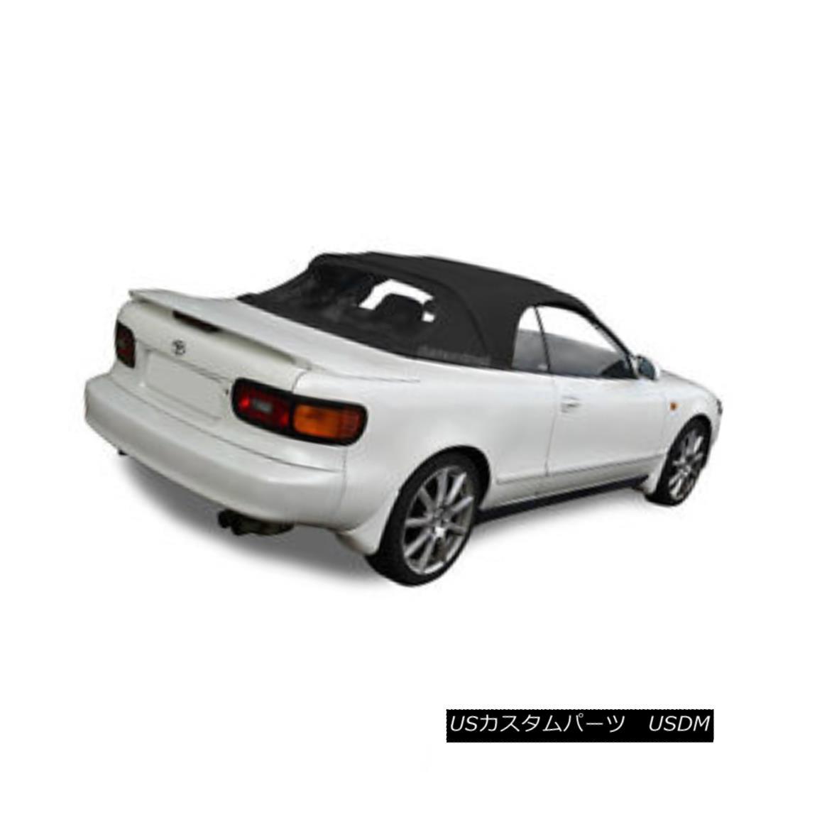 幌・ソフトトップ Toyota Celica 1991-1993 Convertible Soft Top & Plastic Window Black Cloth トヨタセリカ1991-1993コンバーチブルソフトトップ& プラスチック製の窓黒い布