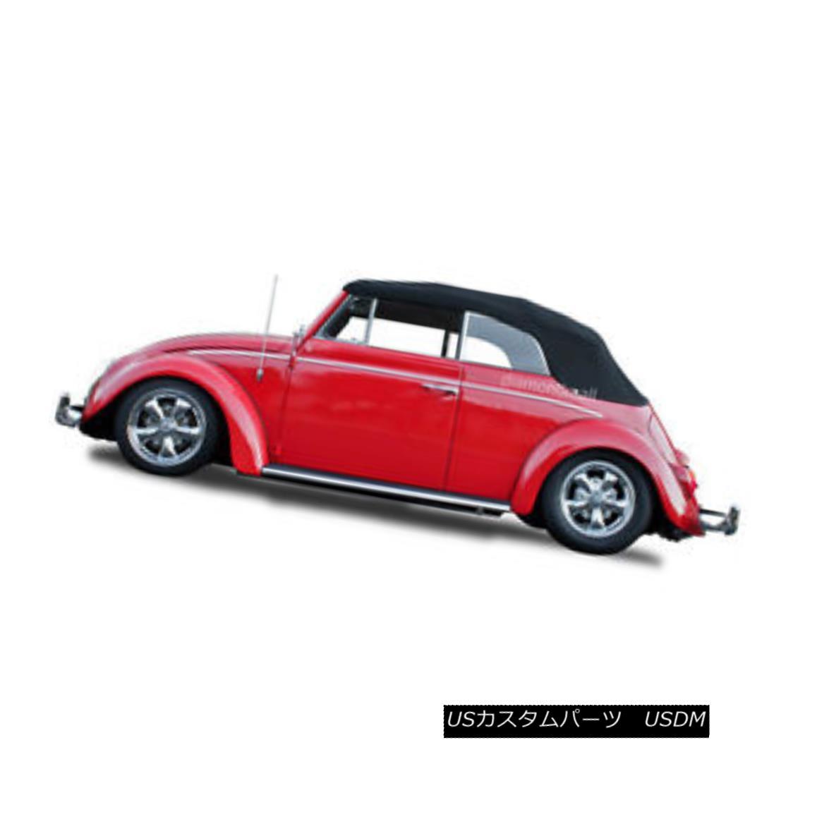幌・ソフトトップ VW Volkswagen Beetle, Bug 1963-1967 convertible soft top Black Stayfast Cloth VWフォルクスワーゲンビートル、バグ1963-1967コンバーチブルソフトトップブラックステイファストクロス