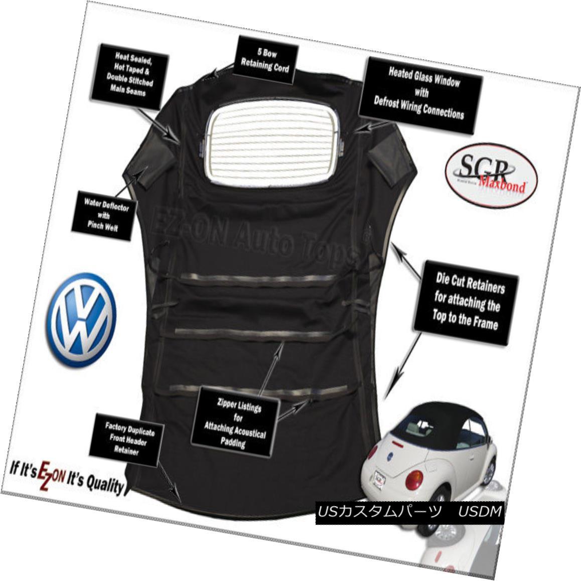 Genuine Guide left VW Beetle Convertible 1Y7 1Y0871341B