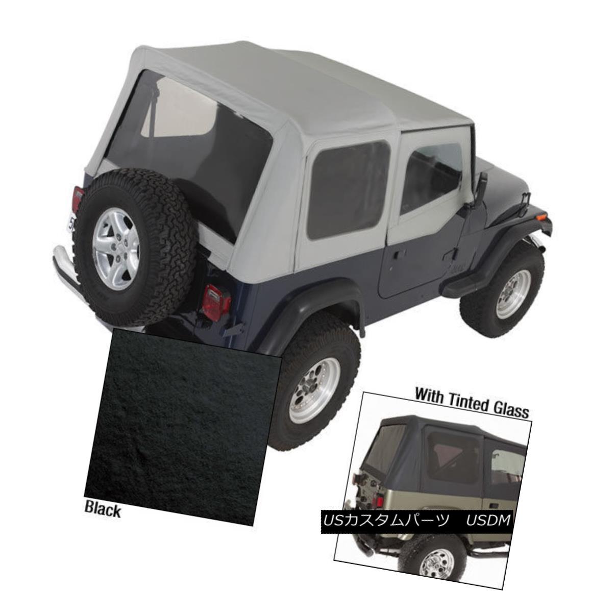 幌・ソフトトップ Soft Top, Door Skins, Black, Tinted Windows; 88-95 Jeep Wrangler YJ ソフトトップ、ドアスキン、ブラック、ティンテッドウィンドウ; 88-95ジープラングラーYJ