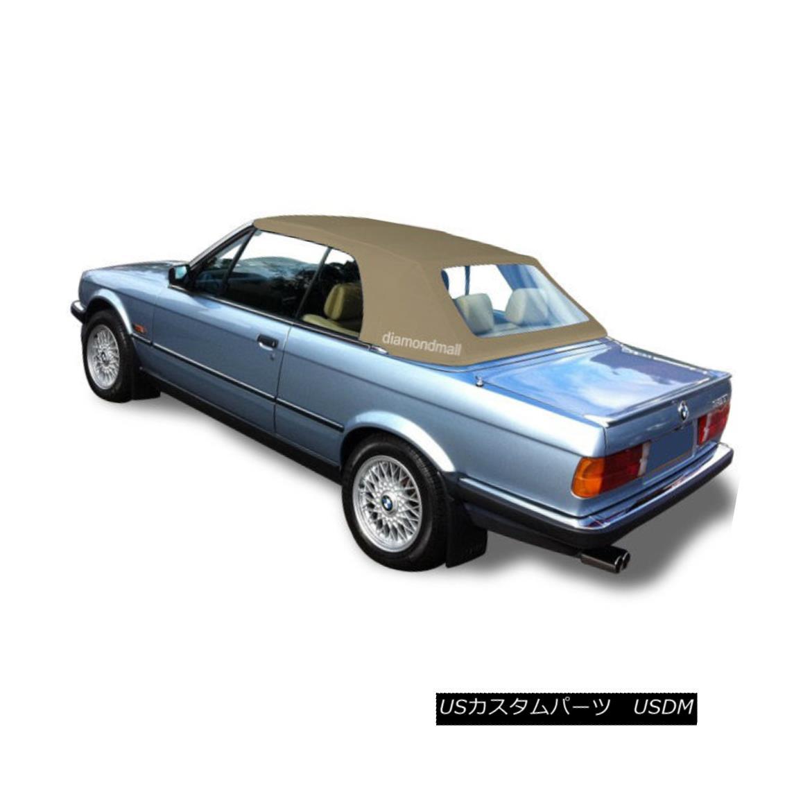 幌・ソフトトップ BMW E30 Convertible Soft Top & Plastic Window 3 series 1986-1993 Tan Stayfast BMW E30コンバーチブルソフトトップ& プラスチック窓3シリーズ1986-1993 Tan Stayfast