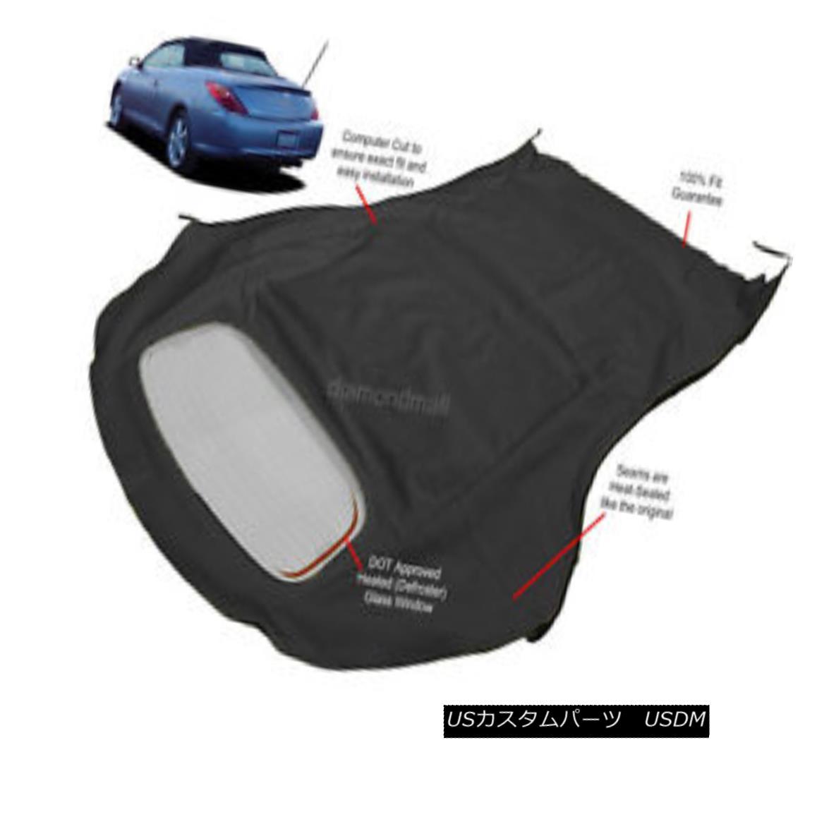 幌・ソフトトップ Toyota Camry, Solara Convertible Soft Top & Glass Window 2004-2009 Black Twill トヨタカムリ、ソララコンバーチブルソフトトップ& Glass Window 2004-2009 Black Twill