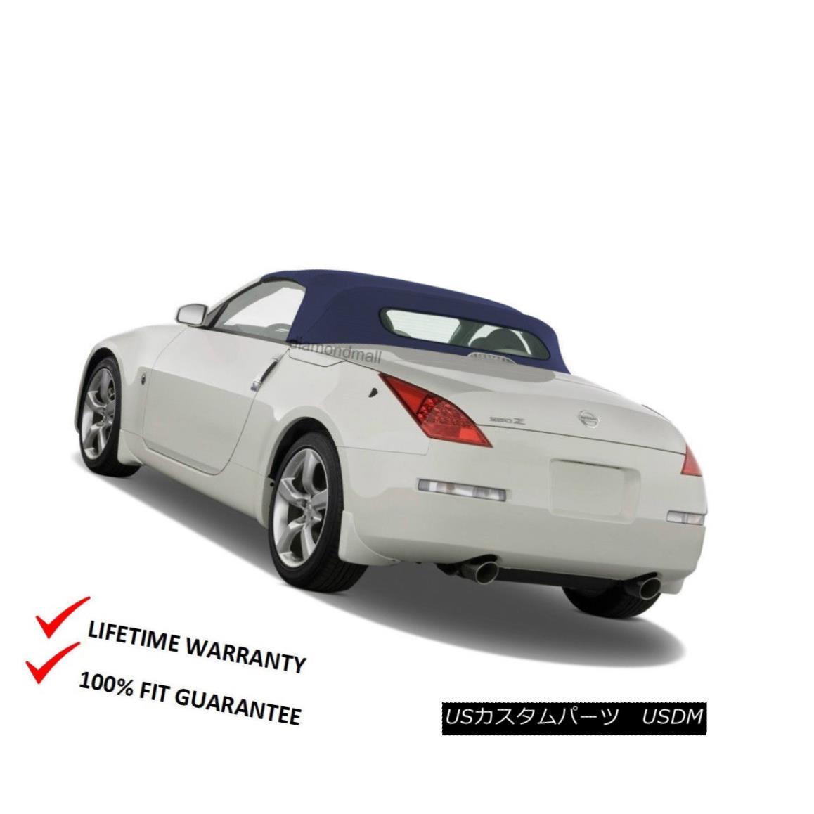 幌・ソフトトップ Fits: Nissan 350Z Convertible Soft Top With Heated Glass Window Blue Twill フィット:日産350Zコンバーチブルソフトトップ、ガラス窓付きブルーツイル