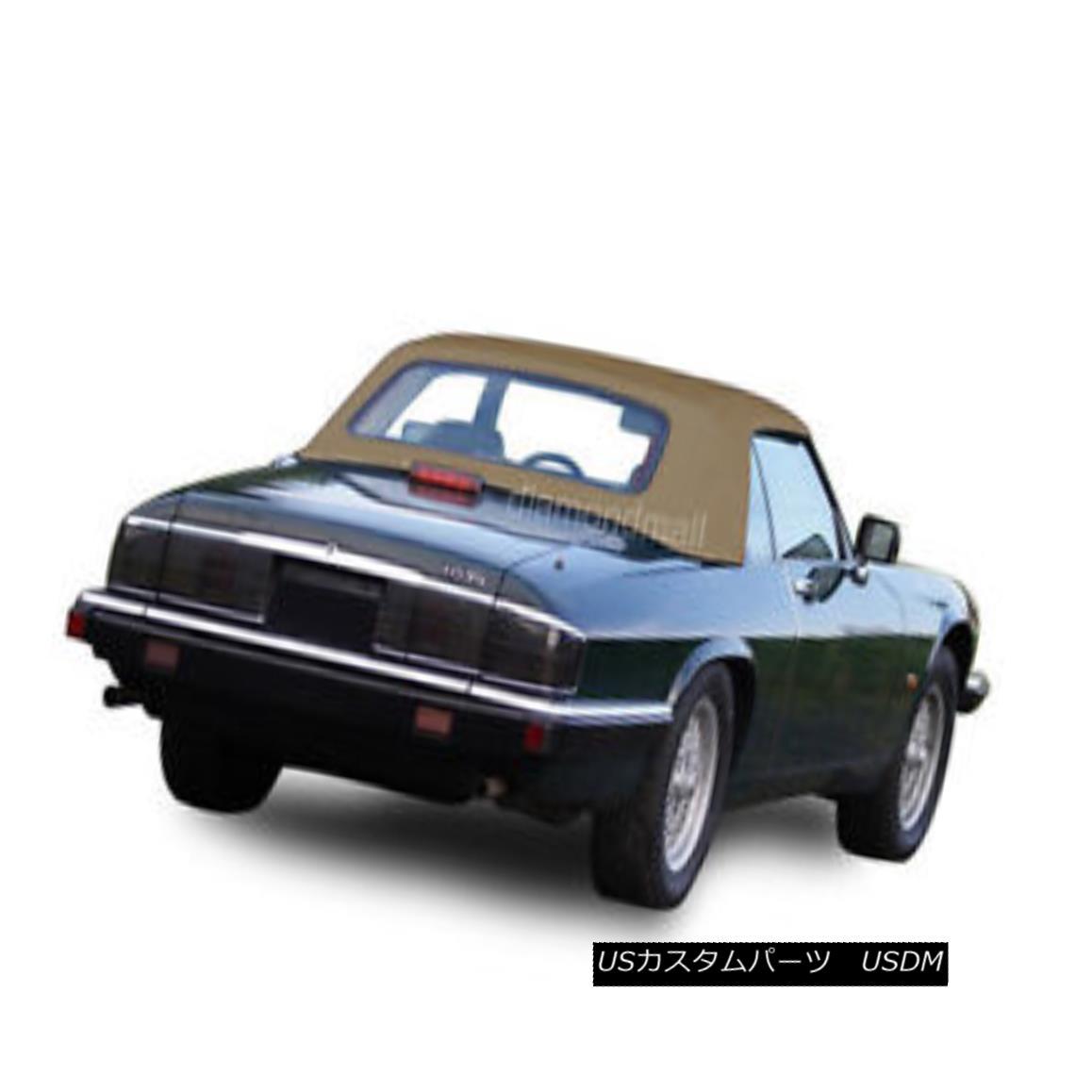 幌・ソフトトップ Jaguar XJS Convertible Soft Top 1989-1996 New HAARTZ Tan Stayfast Cloth ジャガーXJSコンバーチブルソフトトップ1989-1996新しいHAARTZタンステイファストクロス
