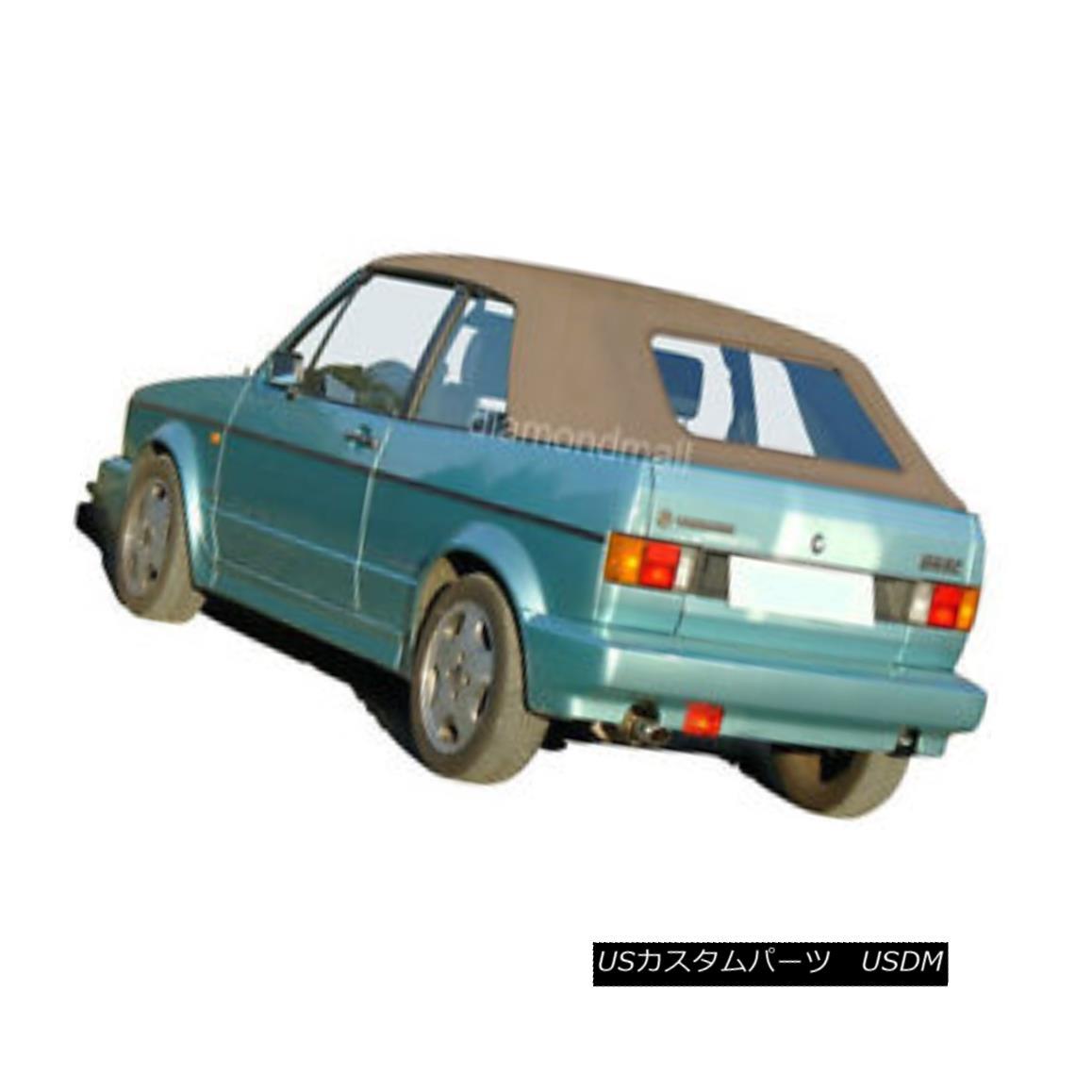 幌・ソフトトップ VW Volkswagen Rabbit Cabriolet Golf 1980-1994 Convertible Soft Top Tan Stayfast VWフォルクスワーゲンウサギ・カブリオレ・ゴルフ1980-1994コンバーチブル・ソフトトップ・タン・ステイファスト