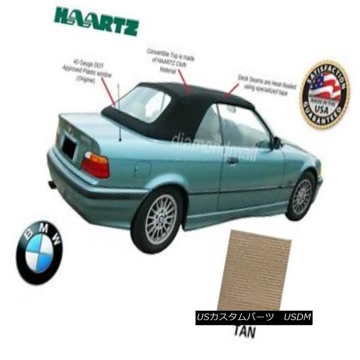 幌・ソフトトップ BMW E36 3-Series Convertible Soft Top 1994-1999 TAN Stayfast & Plastic window BMW E36 3シリーズコンバーチブルソフトトップ1994-1999 TAN Stayfast& プラスチック製の窓