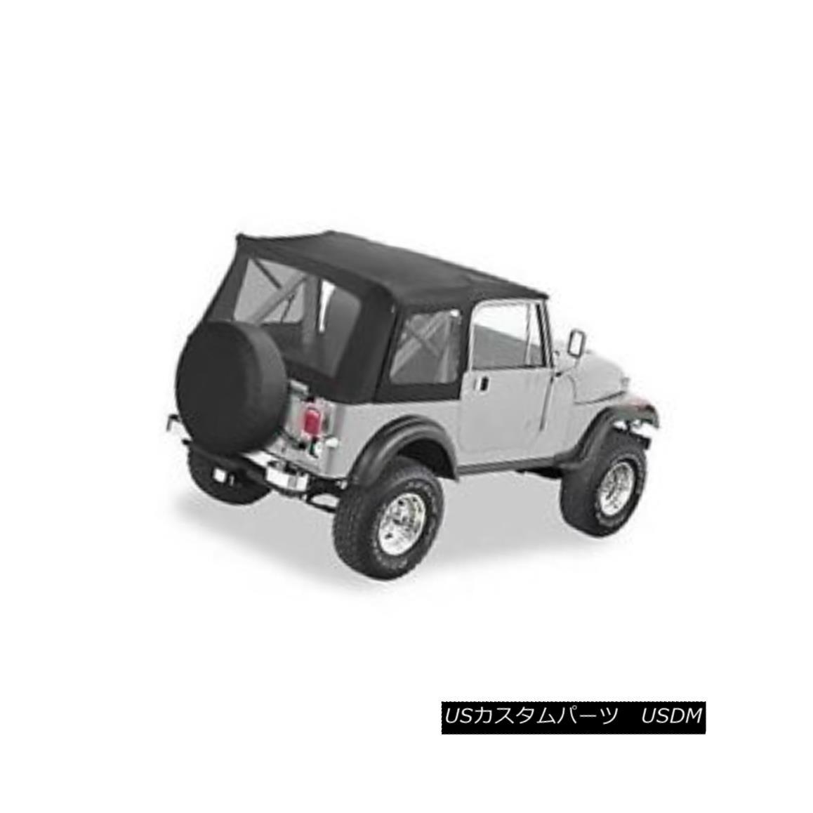 クラシック 幌 Black・ソフトトップ Bestop Soft 51599-15 Jeep Soft Top Supertop Polymer Cloth Black Denim Jeep ベストトップ51599-15ソフトトップスパートップポリマークロスブラックデニムジープ, 大江町:0a8b97b9 --- ecommercesite.xyz