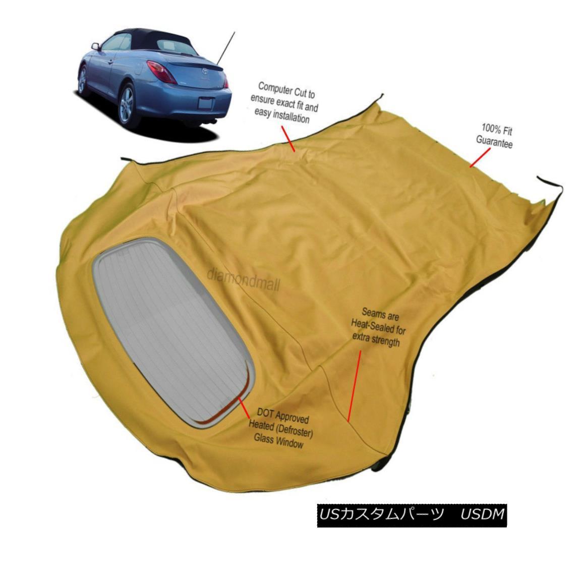 幌・ソフトトップ Toyota Camry, Solara Convertible Soft Top & Glass Window 2004-2009 Tan Stayfast トヨタカムリ、ソララコンバーチブルソフトトップ& Glass Window 2004-2009 Tan Stayfast
