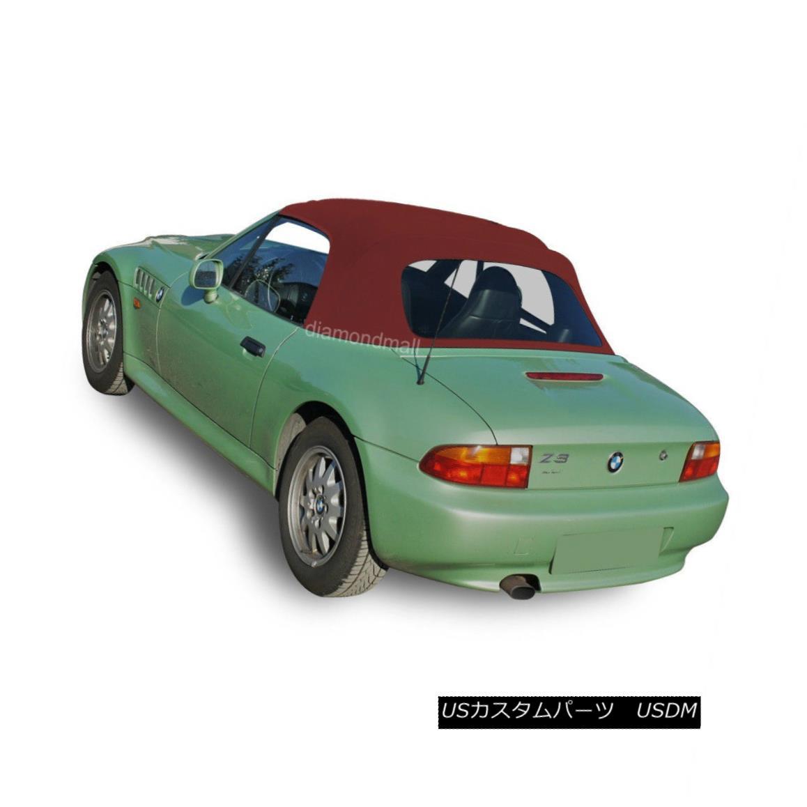 幌・ソフトトップ BMW Z3 1996-02 Convertible Soft Top Replacement & Plastic Window Burgundy Twill BMW Z3 1996-02コンバーチブルソフトトップ交換& プラスチック窓ブルゴーニュツイル
