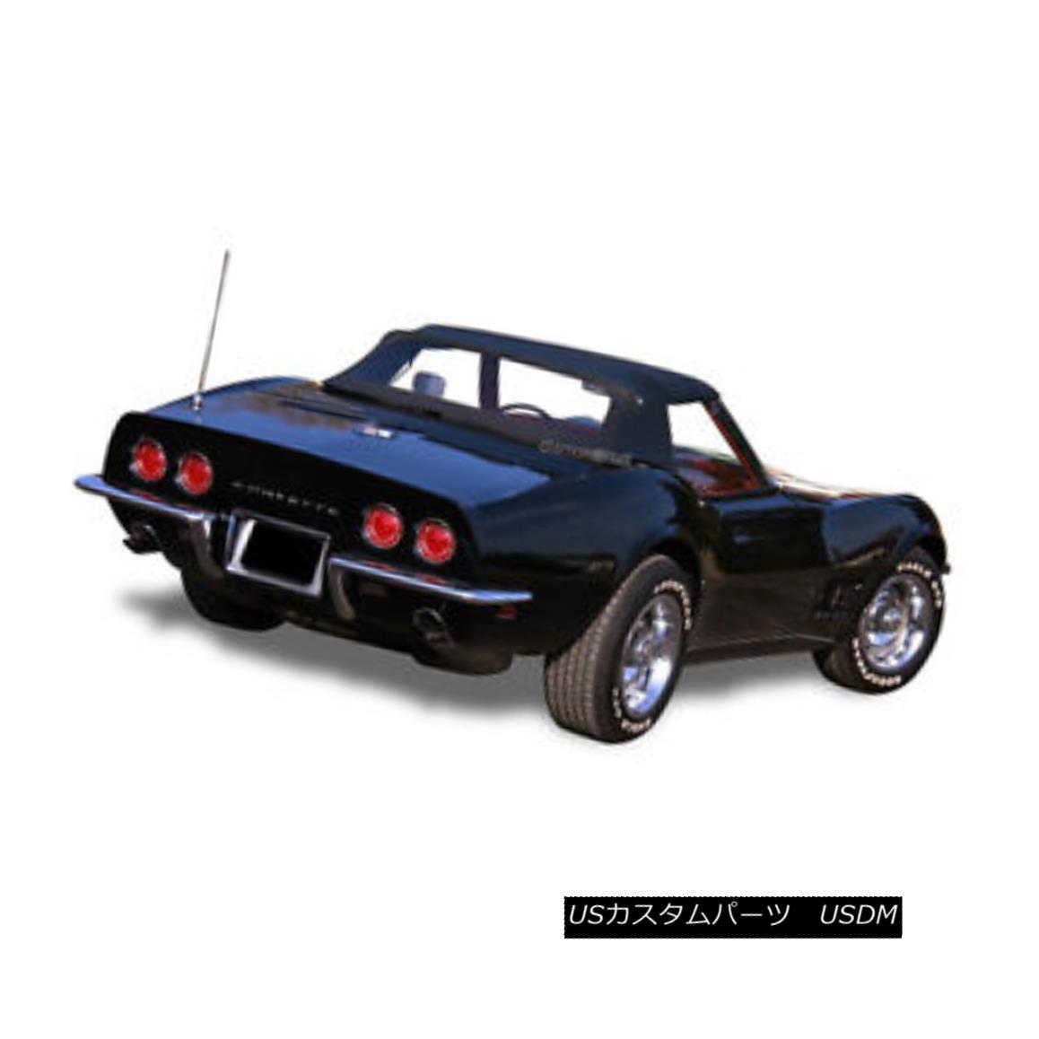 幌・ソフトトップ Chevrolet Corvette 1968-1975 Convertible Soft Top Black Pinpoint Vinyl シボレーコルベット1968-1975コンバーチブルソフトトップブラックピンポイントビニール