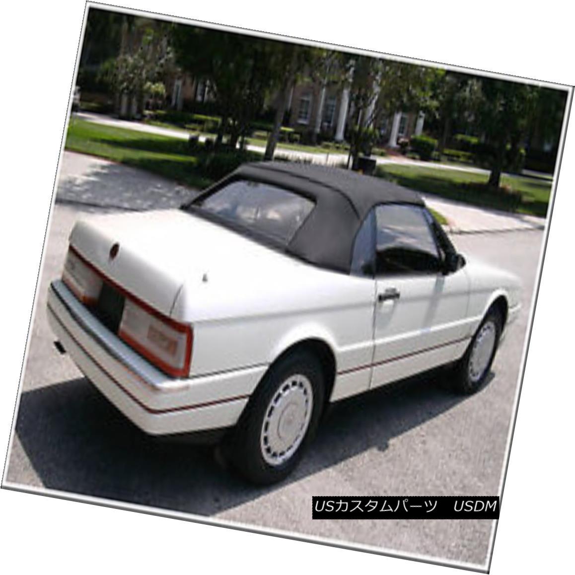 幌・ソフトトップ NEW Cadillac allante Convertible Soft Top HAARTZ Vinyl 1987-1993 NEW Cadillac allanteコンバーチブルソフトトップHAARTZ Vinyl 1987-1993
