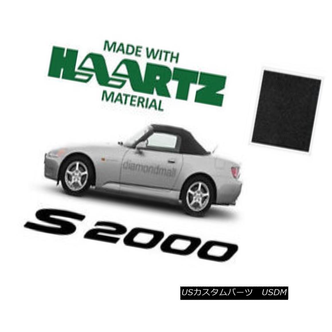 幌・ソフトトップ Honda S2000 Convertible Soft Top Replacement With Plastic Window 2000-2001 ホンダS2000、プラスチック製の窓2000-2001でソフトトップ交換