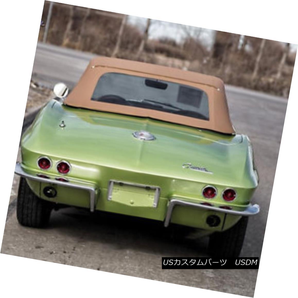 幌・ソフトトップ Chevy Chevrolet Corvette 1963-1967 Convertible Soft Top TAN Stayfast Cloth シボレーシボレーコルベット1963-1967コンバーチブルソフトトップTANステイファストクロス