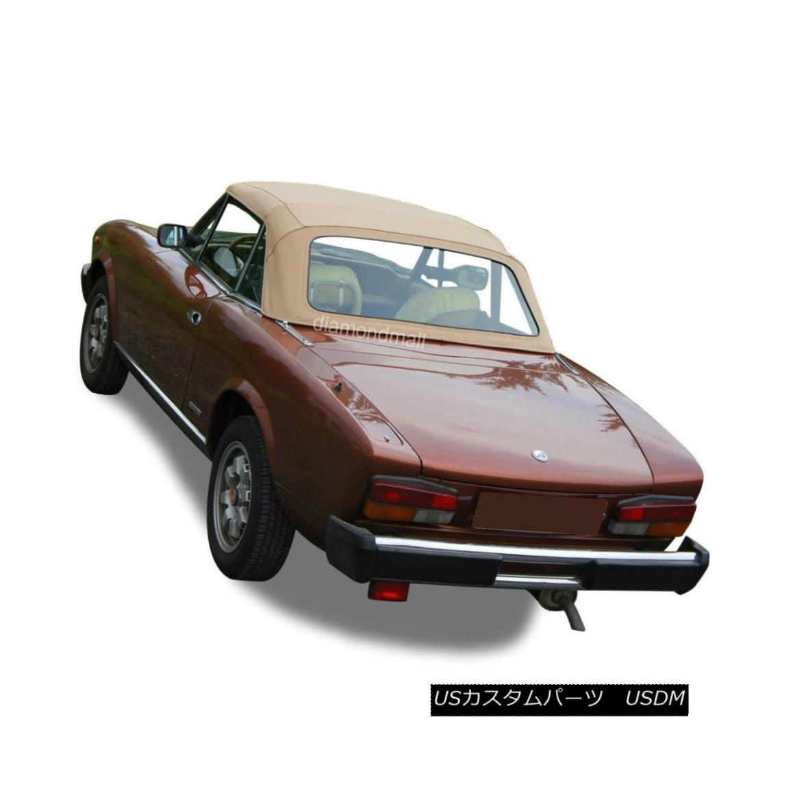幌・ソフトトップ Fiat 124 2000, Spider CS2 1979-1982 Convertible Soft Top Tan Pinpoint Vinyl フィアット124 2000、スパイダーCS2 1979-1982コンバーチブルソフトトップタンピンポイントビニール
