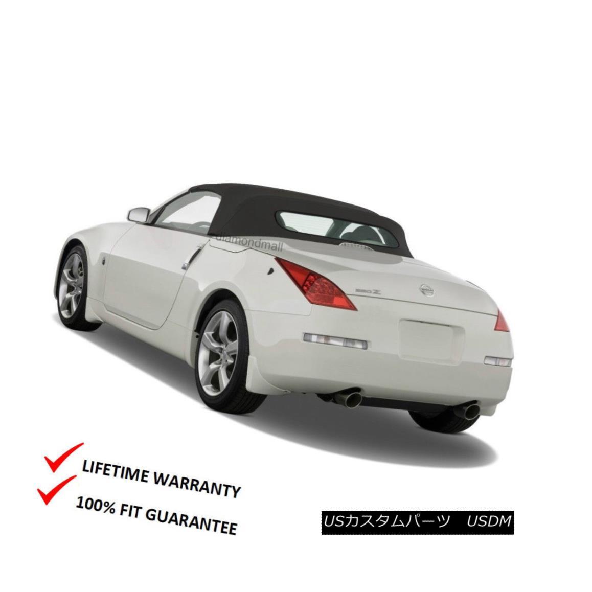 幌・ソフトトップ Fits: Nissan 350Z Convertible Soft Top With Heated Glass Window Black Twill フィット:日産350Zコンバーチブルソフトトップ、ヒーター付きガラス窓付きブラックツイル