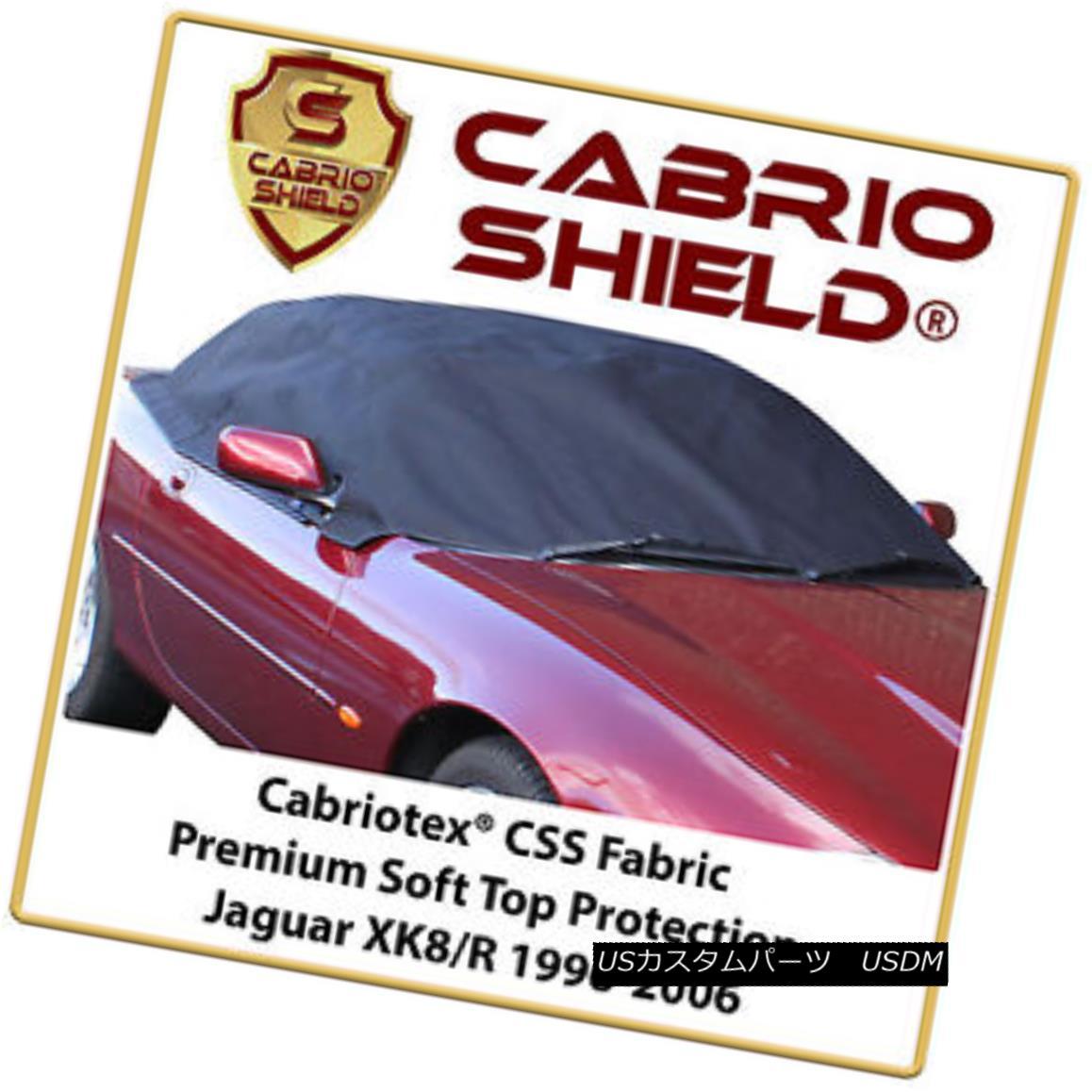 幌・ソフトトップ Jaguar XK8/R Soft Top Protection Premium Cabrio Shield 1996-2006 ジャガーXK8 / RソフトトッププロテクションプレミアムCabrioシールド1996-2006