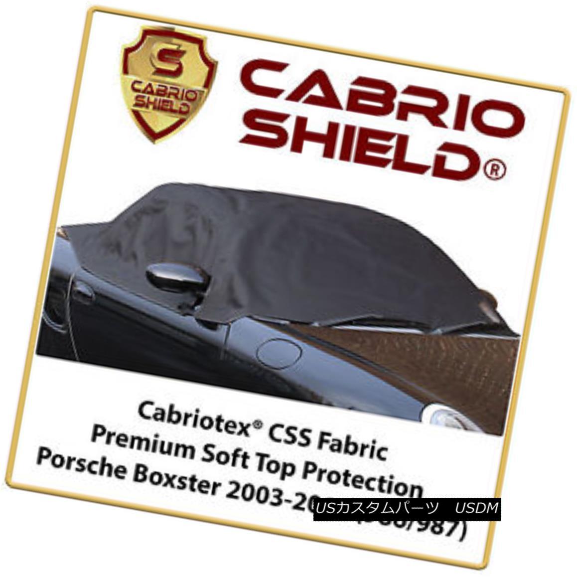 幌・ソフトトップ Porsche Boxster Soft Top Protection Premium Cabrio Shield 2003-2012 (986 & 987) ポルシェボクスターソフトトッププロテクタープレミアムカブリオシールド2003-2012(986&987)