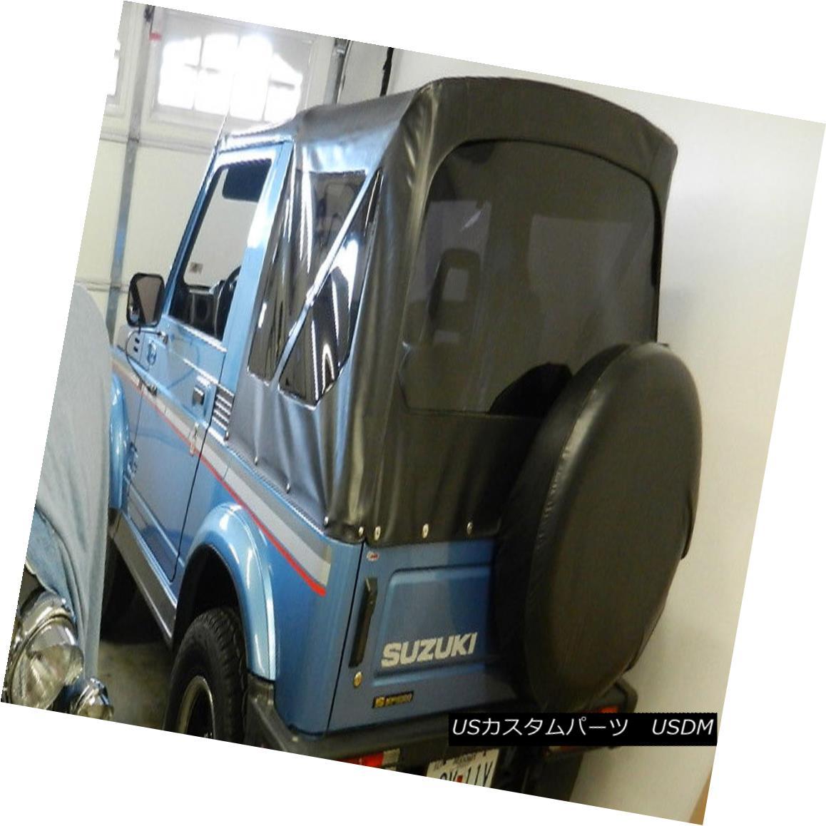 幌・ソフトトップ 1983-1994 Suzuki Samurai Replacement Soft Top with Tinted Rear Windows - Black 1983-1994 Suzuki Samurai交換用ソフトトップ(チント付きリアウィンドウ付き) - ブラック