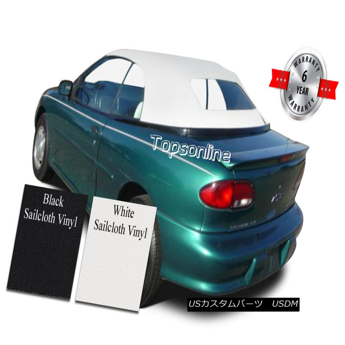 幌・ソフトトップ Cavalier & Sunfire Convertible Soft Top W/Heated Glass & Video Sailcloth 98-2000 キャバリアー& Sunfire ConvertibleソフトトップW /暖房ガラス& ビデオ帆布98-2000