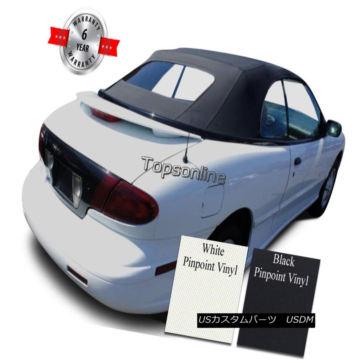 幌・ソフトトップ Cavalier & Sunfire Convertible Soft Top W/Non-Heated Glass & Video Vinyl 95-98 キャバリアー& Sunfire ConvertibleソフトトップW /非加熱ガラス& ビデオビニール95-98