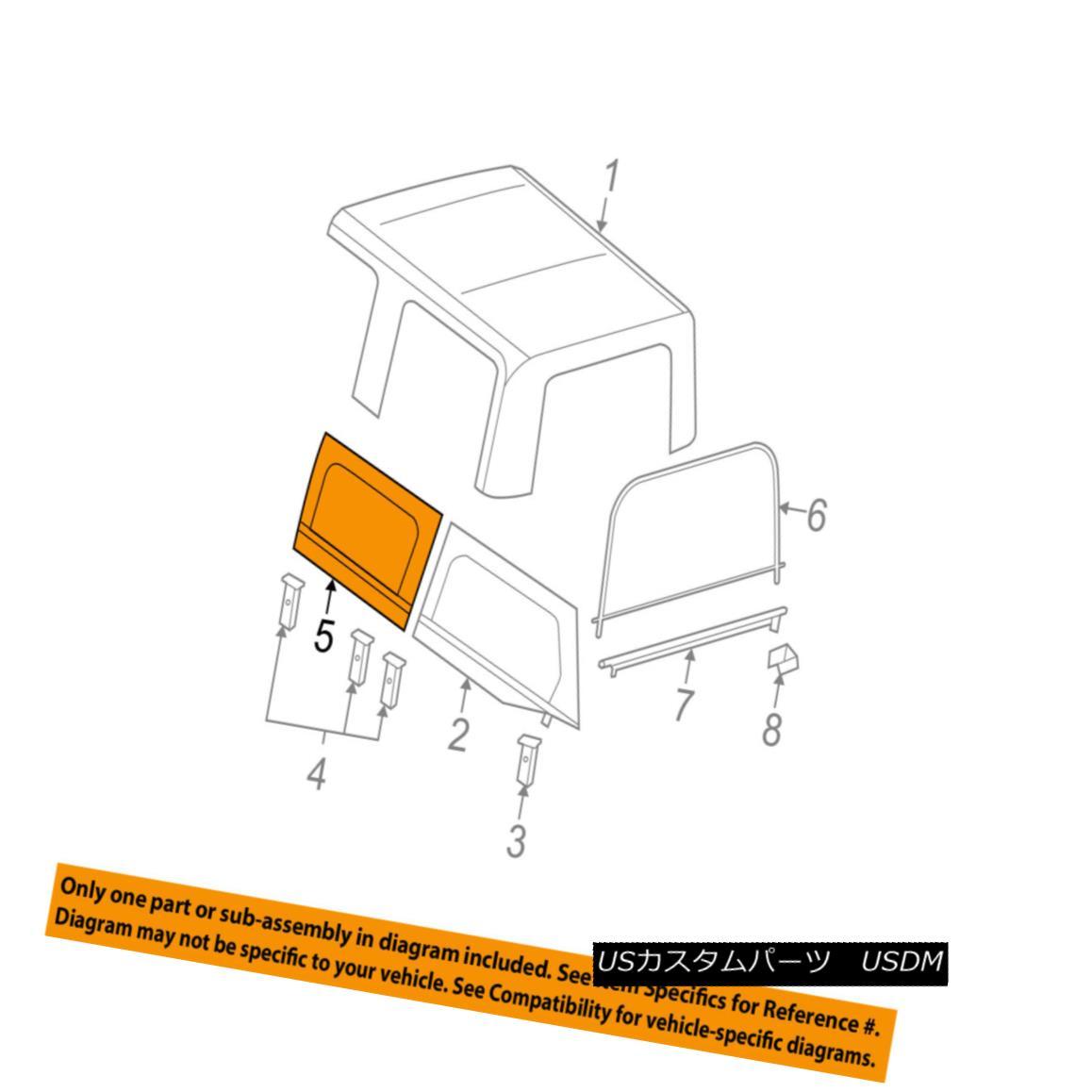 幌・ソフトトップ Jeep CHRYSLER OEM Wrangler Convertible/soft Top-Side Glass Right 1HE02ZJ8AB ジープCHRYSLER OEMラングラー・コンバーチブル/ so ftトップサイドガラス右1HE02ZJ8AB
