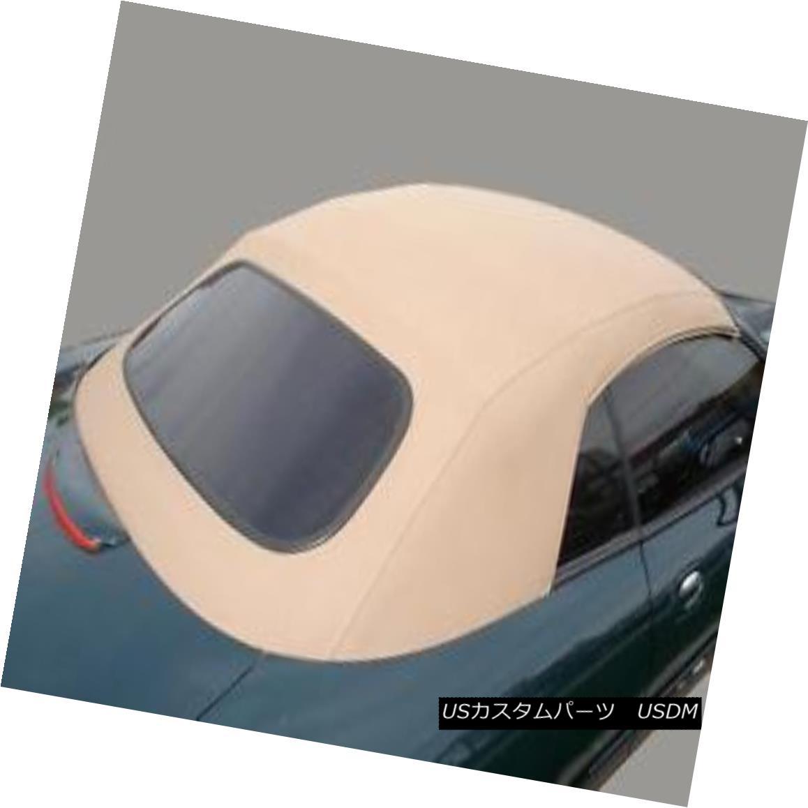 幌・ソフトトップ Jaguar XK8 Convertible Top Hood Tan OEM Twillfast 1997-2006 XK 8 Soft Top ジャガーXK8コンバーチブルトップフードタンOEMツイルファースト1997-2006 XK 8ソフトトップ