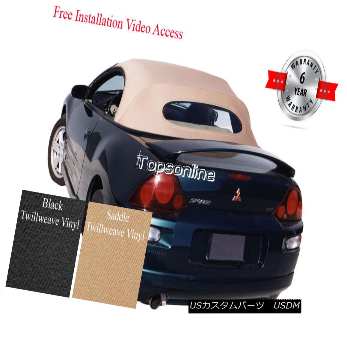 幌・ソフトトップ Mitsubishi Eclipse Convertible Soft Top W/Heated Glass & Install Video, 2000-05 三菱Eclipse ConvertibleソフトトップW /暖房ガラス& 2000-05年ビデオのインストール