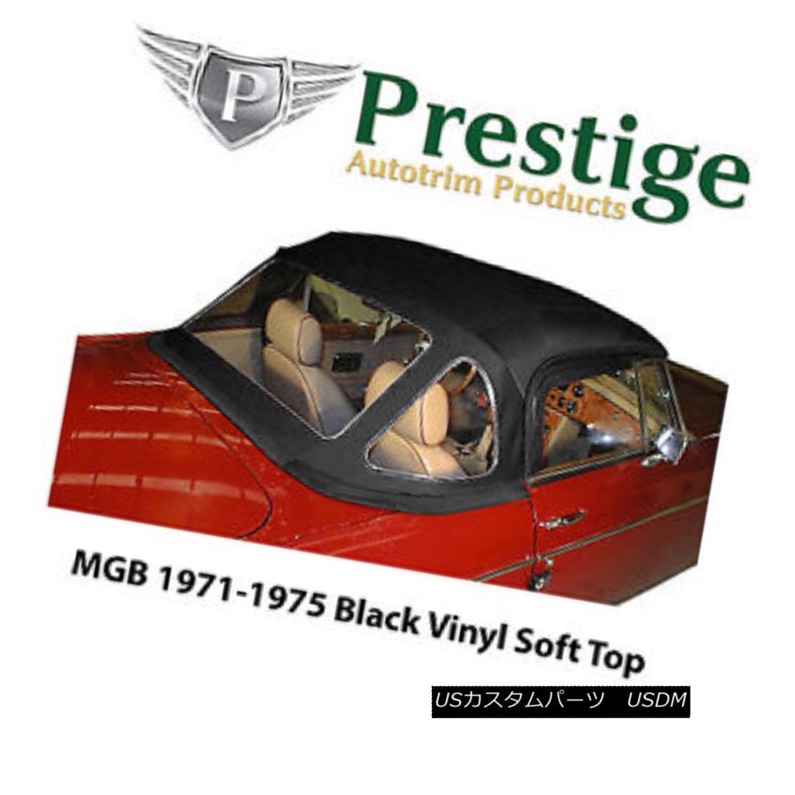 幌・ソフトトップ MGB Soft Tops Convertible Tops Black Vinyl 1971-1975 MGBソフトトップス・ブラック・ビニール1971-1975