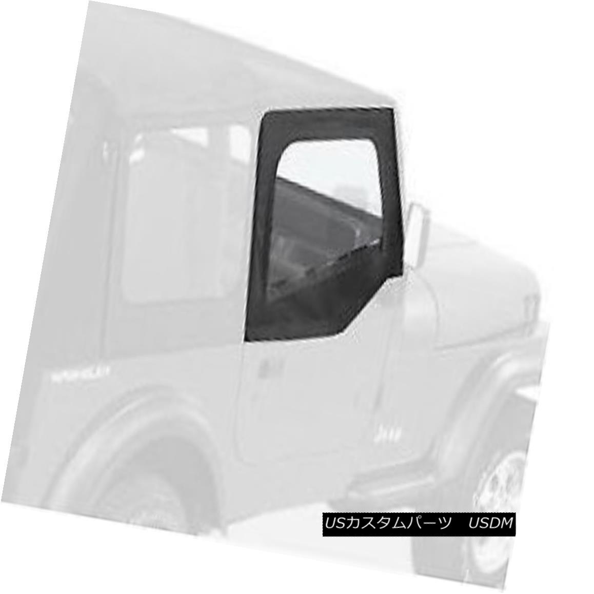 Bestop Fabric Replacement Door Skins 88-95 Jeep Wrangler YJ Black Denim 53120-15