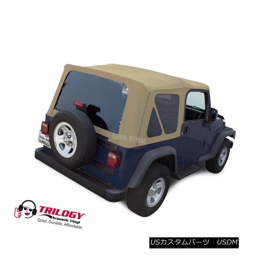 幌・ソフトトップ Jeep Wrangler TJ Soft Top (2003-2006) Tinted Windows, Camel Twill Vinyl ジープラングラーTJソフトトップ(2003-2006)は、Windows、キャメルツイルビニールを着色