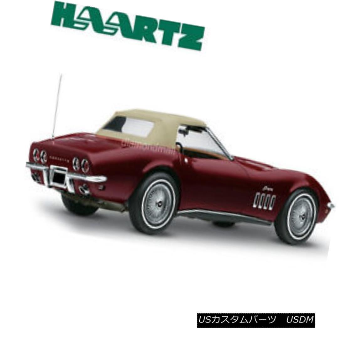 幌・ソフトトップ Chevrolet Corvette 1968-1975 Convertible Soft Top TAN Pinpoint Vinyl シボレーコルベット1968-1975コンバーチブルソフトトップタンピンポイントビニール