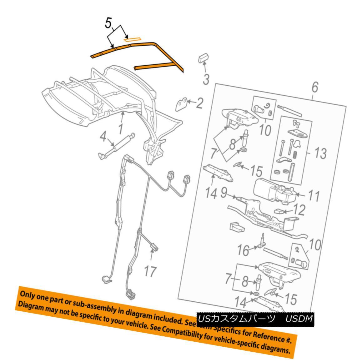 幌・ソフトトップ AUDI OEM 03-06 A4 Convertible/soft Top-Strap 8H0898241 アウディOEM 03-06 A4コンバーチブル/ so ftトップストラップ8H0898241