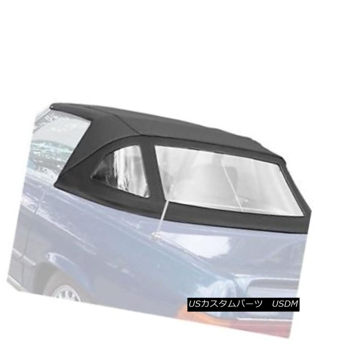 幌・ソフトトップ Mercedes-Benz SL R107 Mohair Soft Top, Black メルセデスベンツSL R107モヘアソフトトップ、ブラック