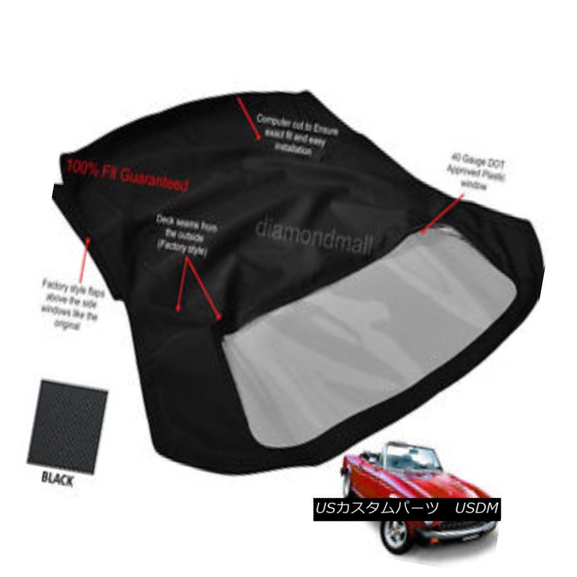 幌・ソフトトップ Fiat 124 Spider CS1,1600, 1800 Convertible Soft Top 1966-1979 Black Pinpoint フィアット124スパイダーCS1,1600,1800コンバーチブルソフトトップ1966-1979ブラックピンポイント