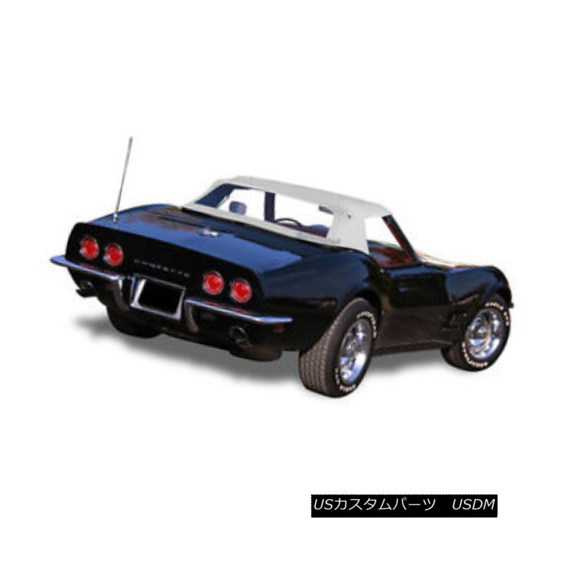 幌・ソフトトップ Chevrolet Corvette 1968-1975 Convertible Soft Top & Window White Pinpoint Vinyl シボレーコルベット1968-1975コンバーチブルソフトトップ& ウィンドウホワイトピンポイントビニール