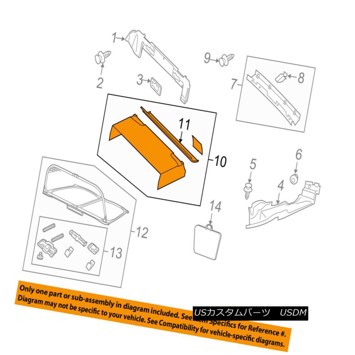 幌・ソフトトップ AUDI OEM 10-17 A5 Quattro Convertible/soft Top-Box 8F0863491BCA9 AUDI OEM 10-17 A5 Quattro Convertible / so ftトップボックス8F0863491BCA9