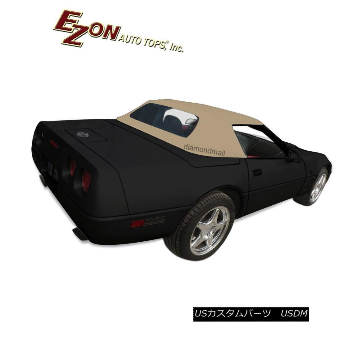 幌・ソフトトップ Chevy Corvette C4 1986-96 Convertible Soft Top & Heated GLASS Window Tan Cloth シボレーコルベットC4 1986-96コンバーチブルソフトトップ& 加熱ガラス窓Tan布