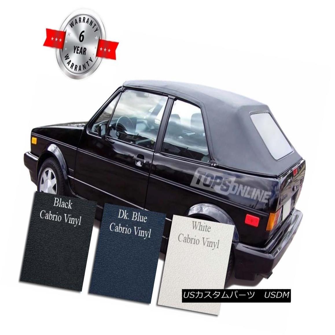 幌・ソフトトップ VW Rabbit Cabriolet Convertible Soft Top Cover & Install Video, 80-94 Cab. Vinyl VWラビットカブリオレコンバーチブルソフトトップカバー& ビデオ、80-94キャブをインストールします。 ビニール