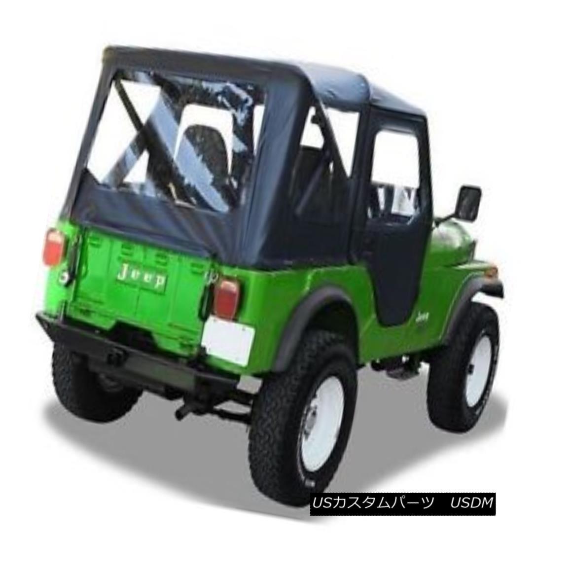 品質満点! 幌・ソフトトップ Bestop Bestop Tigertop Crush 76-83 Jeep CJ5 Tigertop 1 Piece Soft Doors Black Crush Bestop Tigertop 76-83ジープCJ5 1ピースソフトドアブラッククラッシュ, ファヴォリ favori:98d1eb9c --- medsdots.com