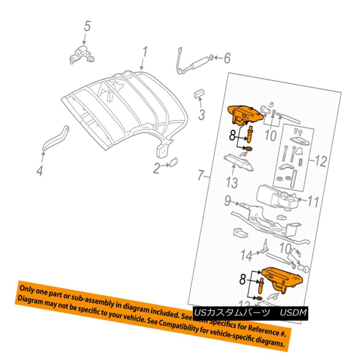 幌・ソフトトップ AUDI OEM 05-09 A4 Quattro Convertible/soft Top-Lock Left 8H0871385A AUDI OEM 05-09 A4 Quattro Convertible / so ftトップロック左8H0871385A