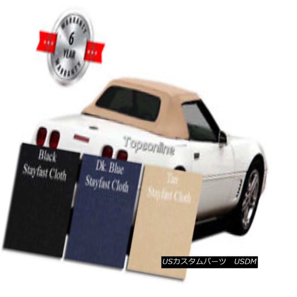 幌・ソフトトップ Chevrolet Corvette C4 Convertible Soft Top W/Heated Glass & Video, Cloth 94-96 シボレーコルベットC4コンバーチブルソフトトップW /暖房ガラス& ビデオ、布94-96