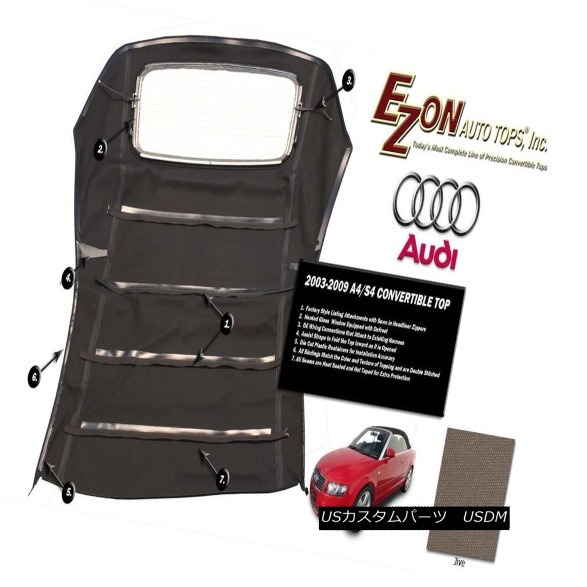 【予約受付中】 幌 Cloth・ソフトトップ E-Z ON Audi A4 JIVE Canvas Convertible Soft Top & Glass Window JIVE German A5 Canvas Cloth E-Z ON Audi A4コンバーチブルソフトトップ& ガラス窓JIVEドイツA5キャンバス布, イットビー:40177d8a --- anekdot.xyz