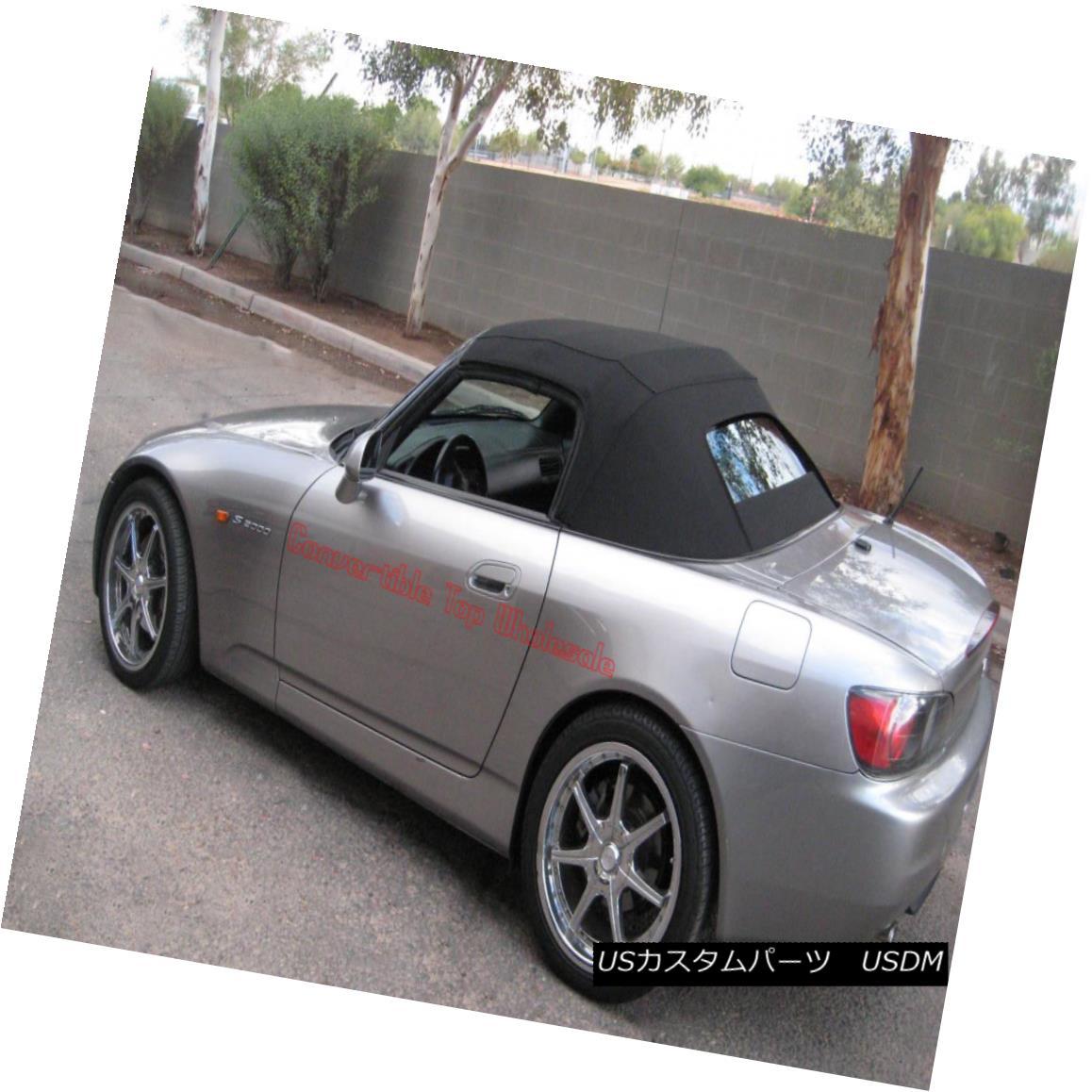 幌・ソフトトップ 02-09 Honda S2000 Spider GAHH Convertible Soft Top Black OEM Vinyl Heated Glass 02-09ホンダS2000スパイダーGAHHコンバーチブルソフトトップブラックOEMビニール加熱ガラス