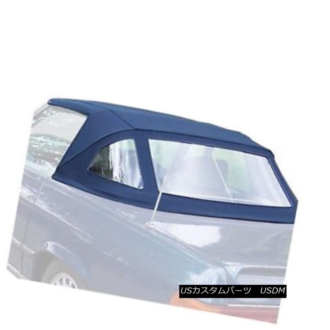 幌・ソフトトップ Mercedes-Benz SL R107 Mohair Soft Top, Blue メルセデスベンツSL R107モヘアソフトトップ、ブルー
